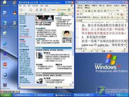 轻松升级:64位Windows安装应用全攻略