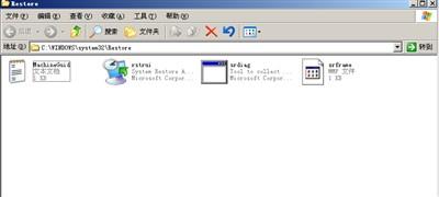 挽救崩溃的WinXP操作系统四招