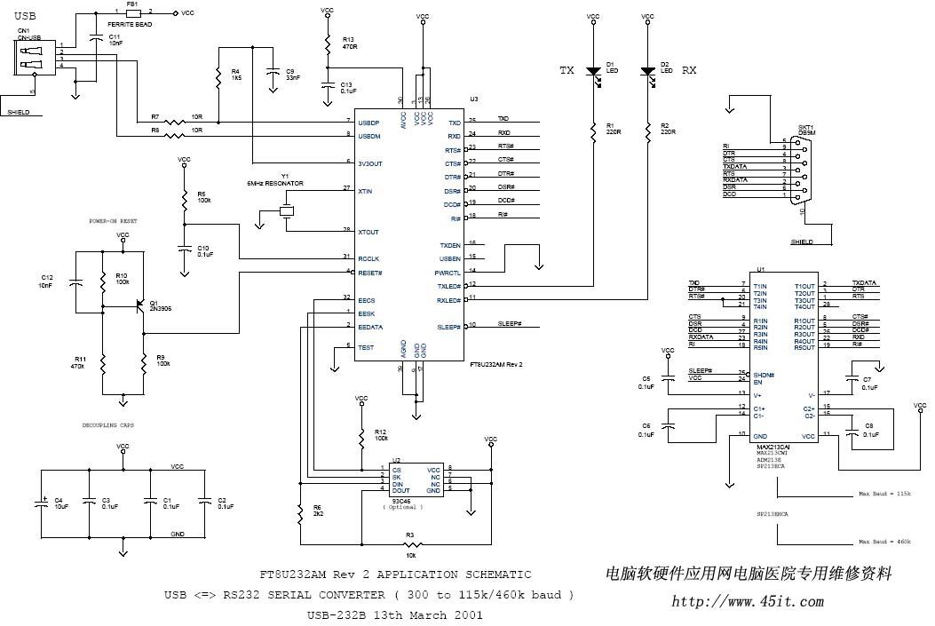 USB鼠标电路图