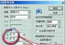 怎样把扫描的文件转换成PDF格式文件