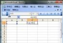 """手把手教你用""""Excel表格自动求积公式"""""""