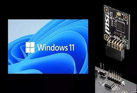 windows 11系统升级安装最低硬件配置要求