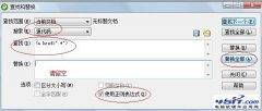 DreamWeaver中如何批量删除超级链接