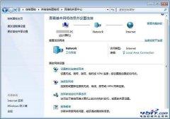 Windows 7的网络连接和共享设置教程