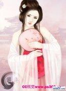 ps将照片转为漂亮的古代美女
