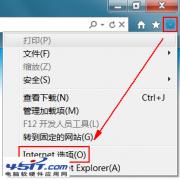 """让IE9不弹出""""只显示安全内容""""的提示"""