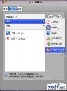 Linux下的搜狗拼音输入法:ibus-cloud-pinyin