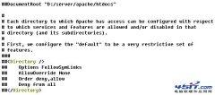 Apache配置独立域名的方法