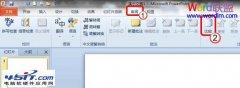 PowerPoint2010中如何将多个幻灯片合成一个幻灯片