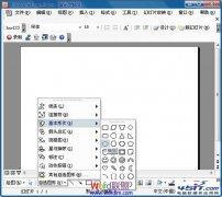 PowerPoint2003如何在各种形状中插入图片