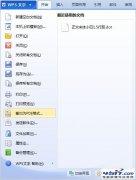 WPS2012转换成PDF文件不求人