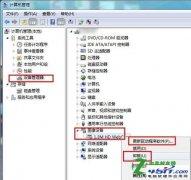 QQ视频黑屏怎么办