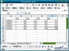 Excel中给表格画斜线表头
