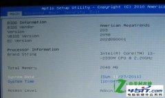 华硕笔记本BIOS设置图解