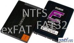 固态硬盘用哪种分区格式好?Windows系统NTFS文件是上选