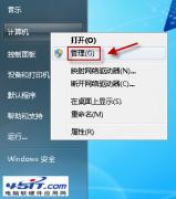 Win7系统下怎么开启和停用系统管理员账户?