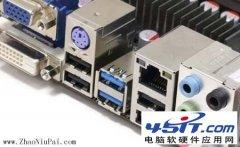 USB 3.0知识扫盲:USB 3.0和USB 2.0的区别?