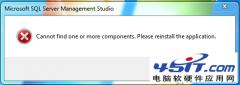 解决VS2010卸载后无法启动SQL Server 2012 SSMS