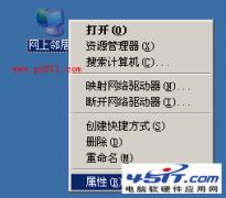 TCP/IP筛选开启和关闭方法