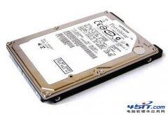 硬盘坏了是什么原因,造成硬盘损坏的原因有哪些