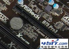 PCI-E 3.0标准和PCI-E 2.0标准兼容吗