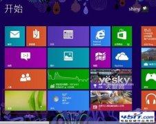 如何找回Windows8开始屏幕桌面磁贴的方法
