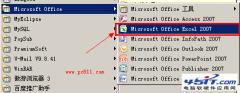 Excel高版本自动保存Excel2003低版本方法