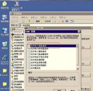 window2003服务器可以远程,但是ip地址ping不通