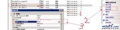 IIS报错试图加载格式不正确的程序集解决办法