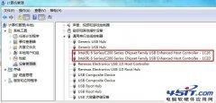 笔记本电脑USB接口没反应