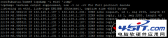 Linux系统抓包命令tcpdump使用实例