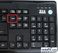 键盘上的insert键的使用知识方法讲解