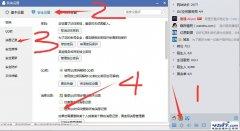 怎么样设置在退出QQ时自动删除聊天记录