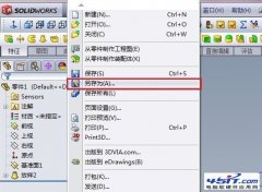 eprt是什么文件 eprt文件怎么打开