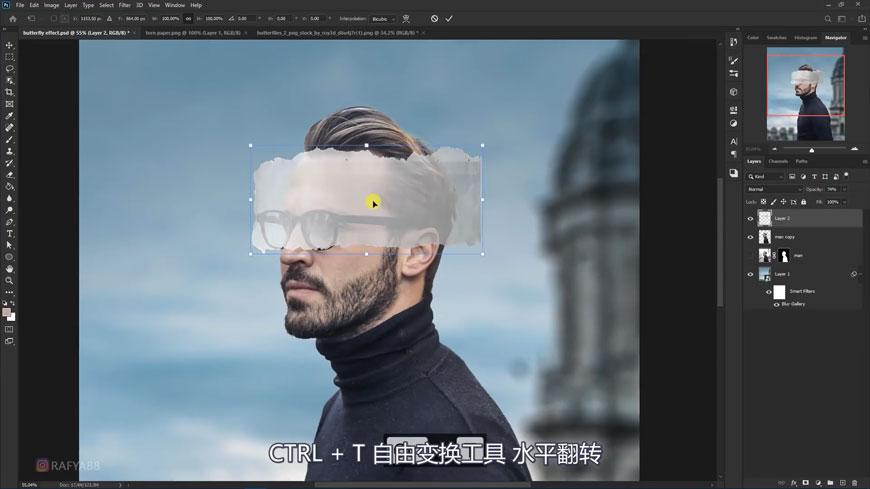 Photoshop合成被蝴蝶和星光打散的头像