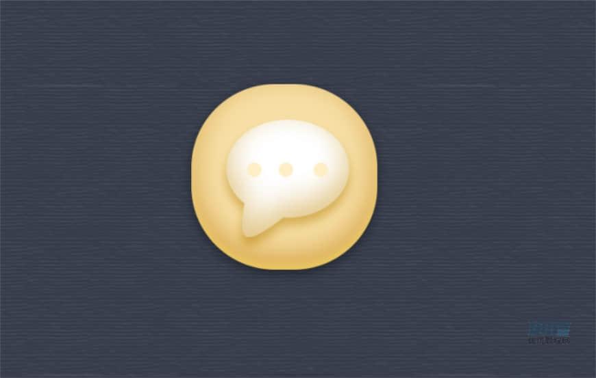 用PS制作奶油质感手机主题图标的图标设计教程