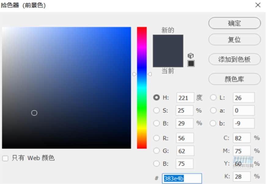 用PS制作奶油质感手机主题图标的<a  data-cke-saved-href=/photoshop/tubiao/ href=/photoshop/tubiao/ target=_blank class=infotextkey>图标设计</a>教程