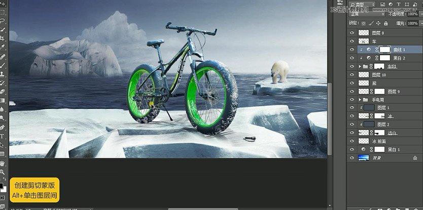广告海报设计:用PS设计山地自行车宣传广告图片设计教程