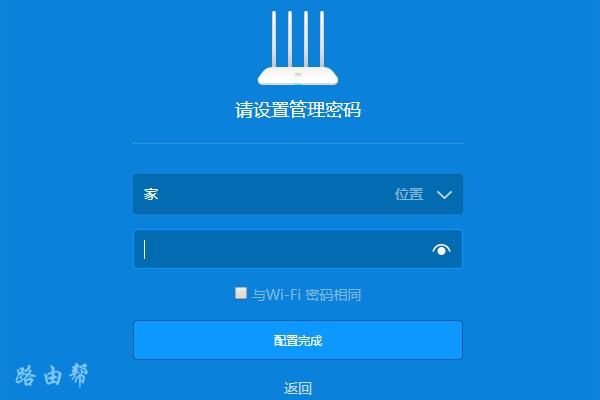 用户自己设置的管理密码