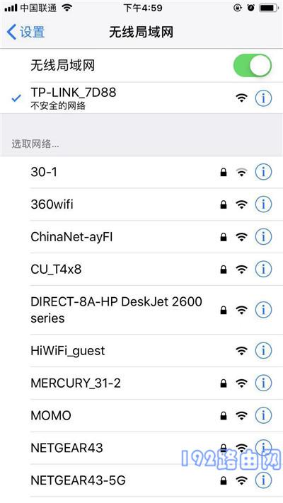 手机连接路由器默认wifi