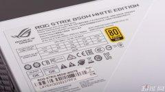 850W电源会比550W电源更耗电吗?