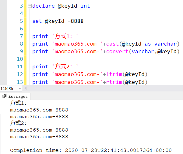 mssql sqlserver数值类型转换为字符串的示例分享