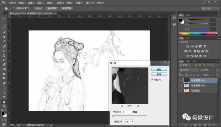 工笔画,把古典人像照片制作为工笔画纹理效果的艺术照片