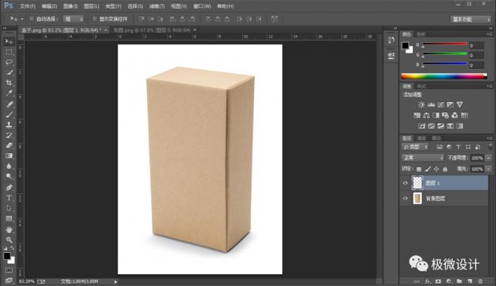 贴图效果,用PS给盒子制作添加创意的贴图效果