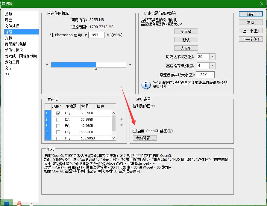 PS中缩放工具的细微缩放不可以使用的解决方法