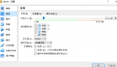 VirtualBox虚拟机空间不足的解决