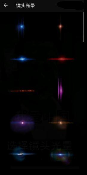 抖音眼睛发红光特效怎么弄 抖音眼睛发红光特效怎么拍