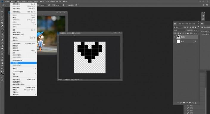 边框教程,在PS中给照片制作心形抽丝效果