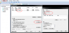 Linux虚拟机设置网络、实现主机名ssh访问