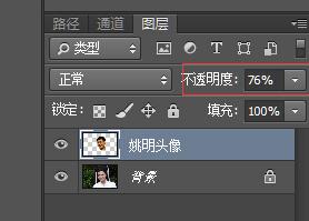 斗转星移陈妍希明星合成教程(10P)